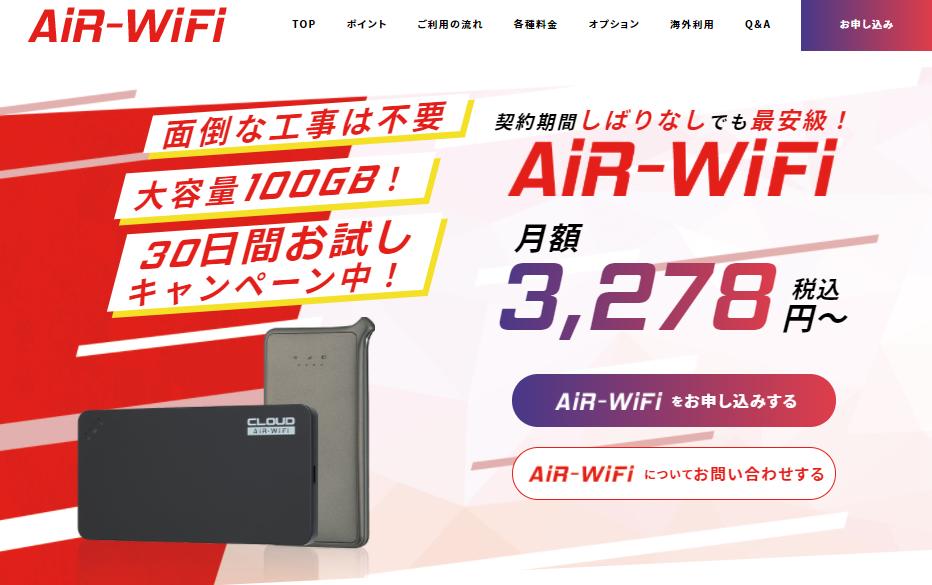 Air-WiFi